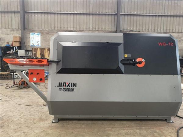 Máquina de dobra estroboscopio portátil Máquina de corte e dobra de barra de aceiro redonda CNC